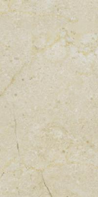 Marmi Crema Marfil